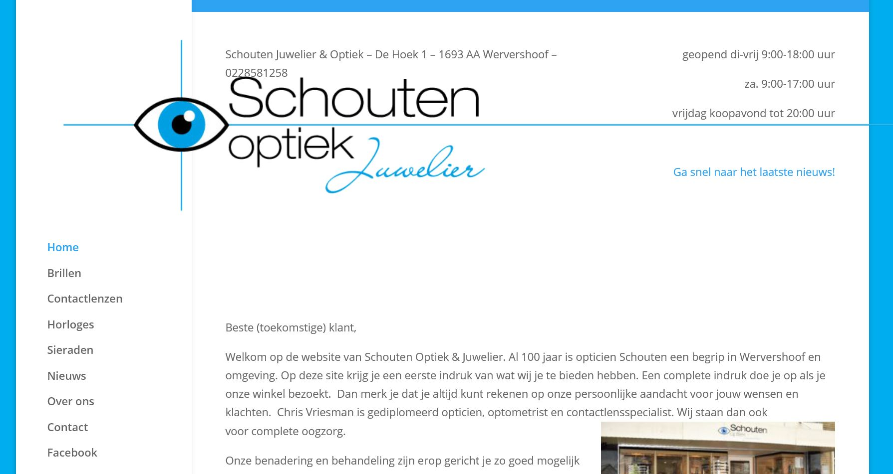 Schouten Optiek